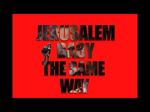 Jerusalem baby - The light of Jerusalem - המנורה של ירושלים